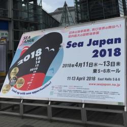 SeaJapan2018 山から海へアプローチ