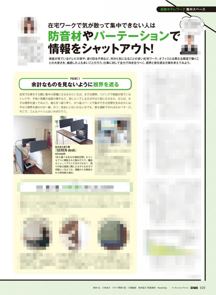 Screenshot_20200716-165955